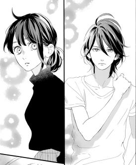 Sensei and fumi