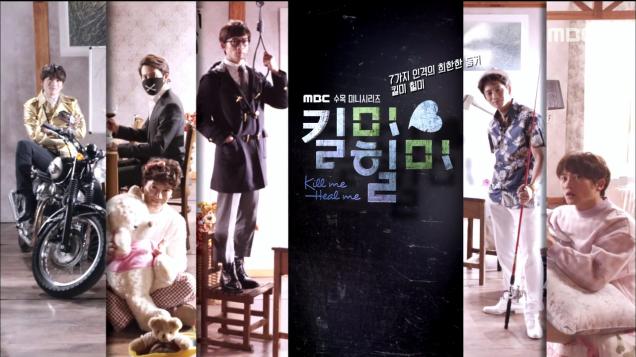 Cha Do Hyun (1)