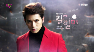 Cha Do Hyun (2)