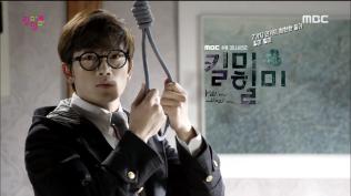 Cha Do Hyun (3)