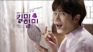 Cha Do Hyun (4)