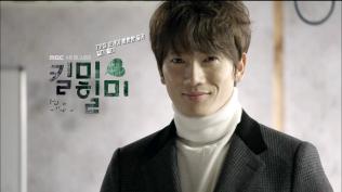 Cha Do Hyun (5)