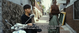 Korean movie quote penny pinchers (1)