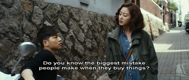 Korean movie quote penny pinchers (2)