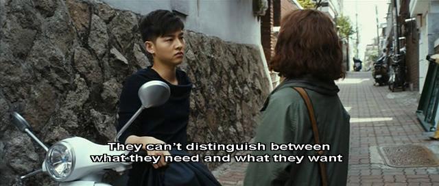 Kalloori Movie Images With Quotes: Korean Movie Quotes