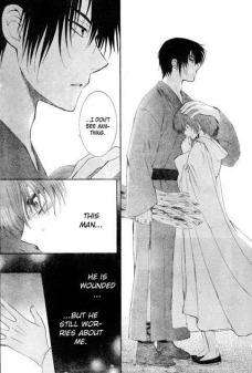 akatsuki no yona manga hak