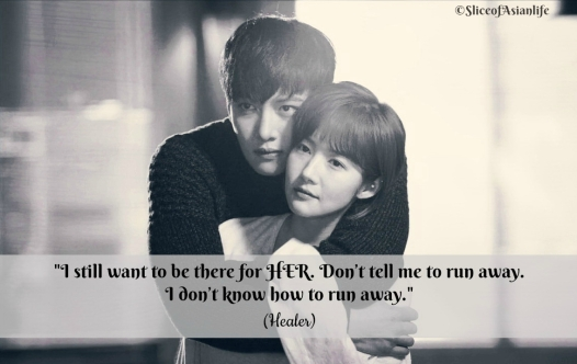 ji-chang-wook-healer-quotes
