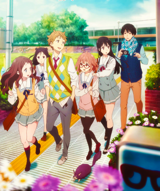 kyoukai no kanata official poster