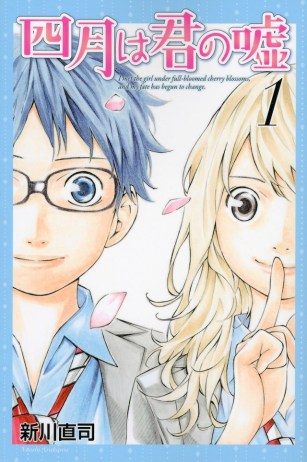 your lie in april movie visual