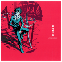 noragami ost (2)