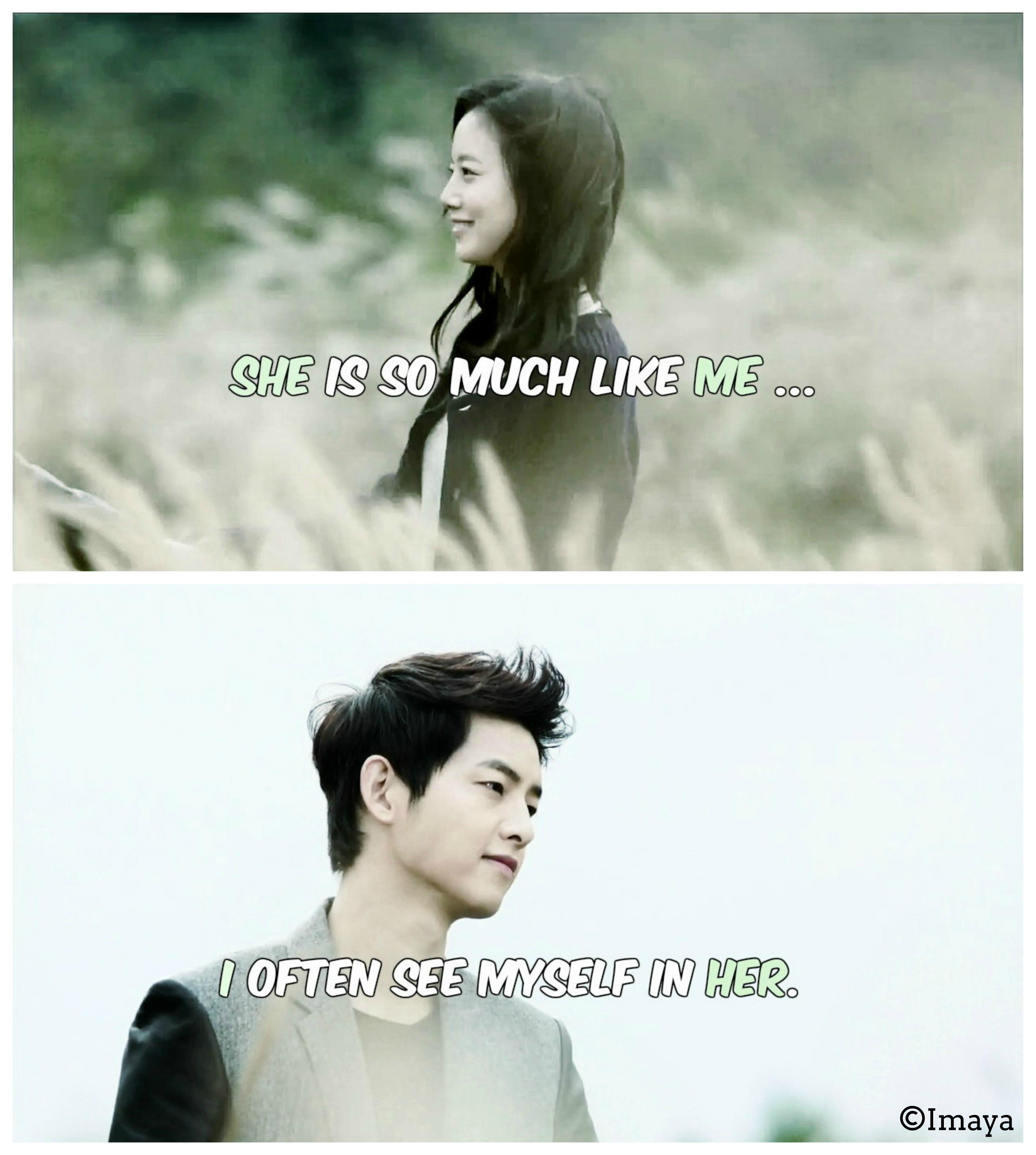 Seo eun seo dating quotes