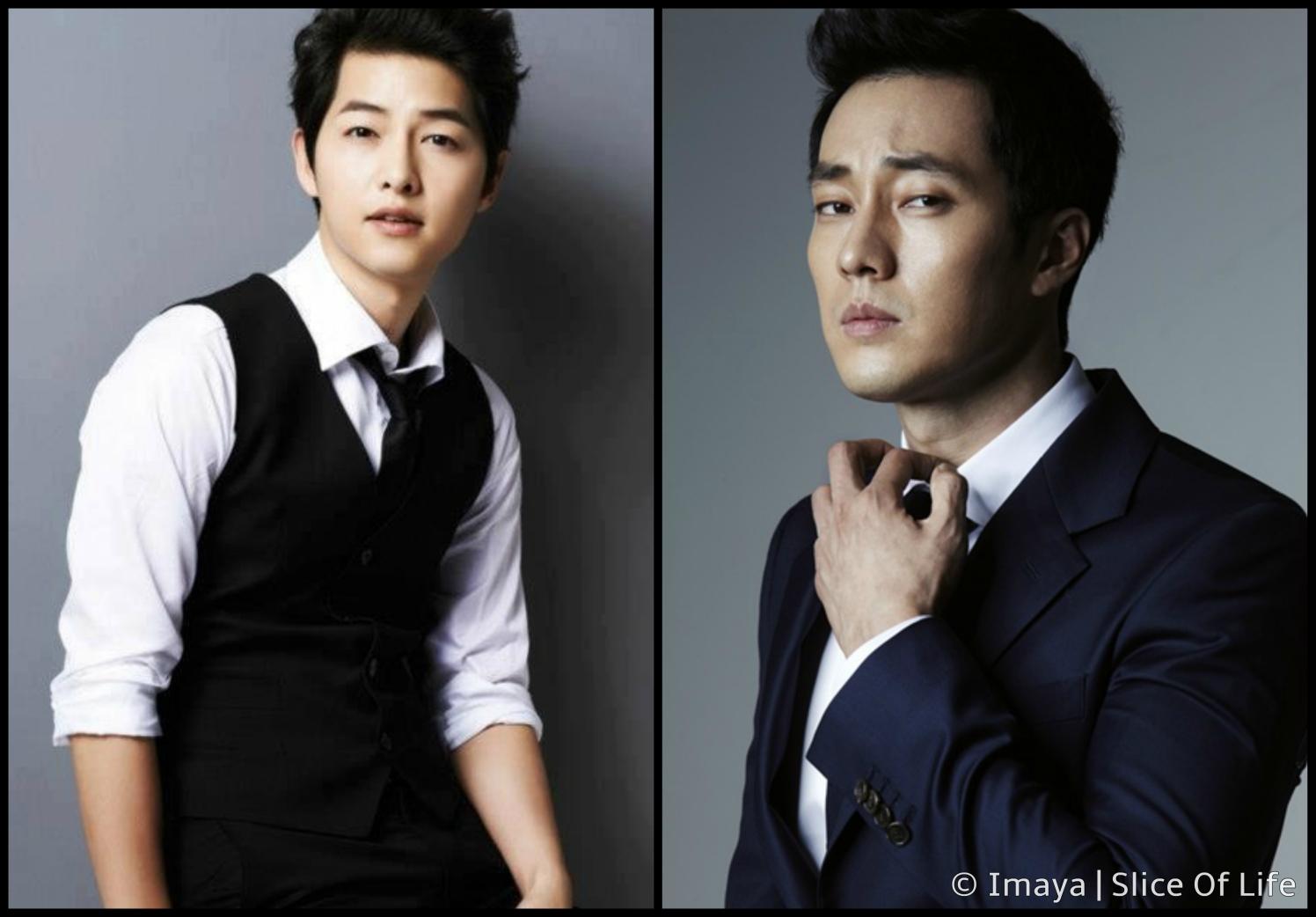 song joong ki and soo ji sub battleship island