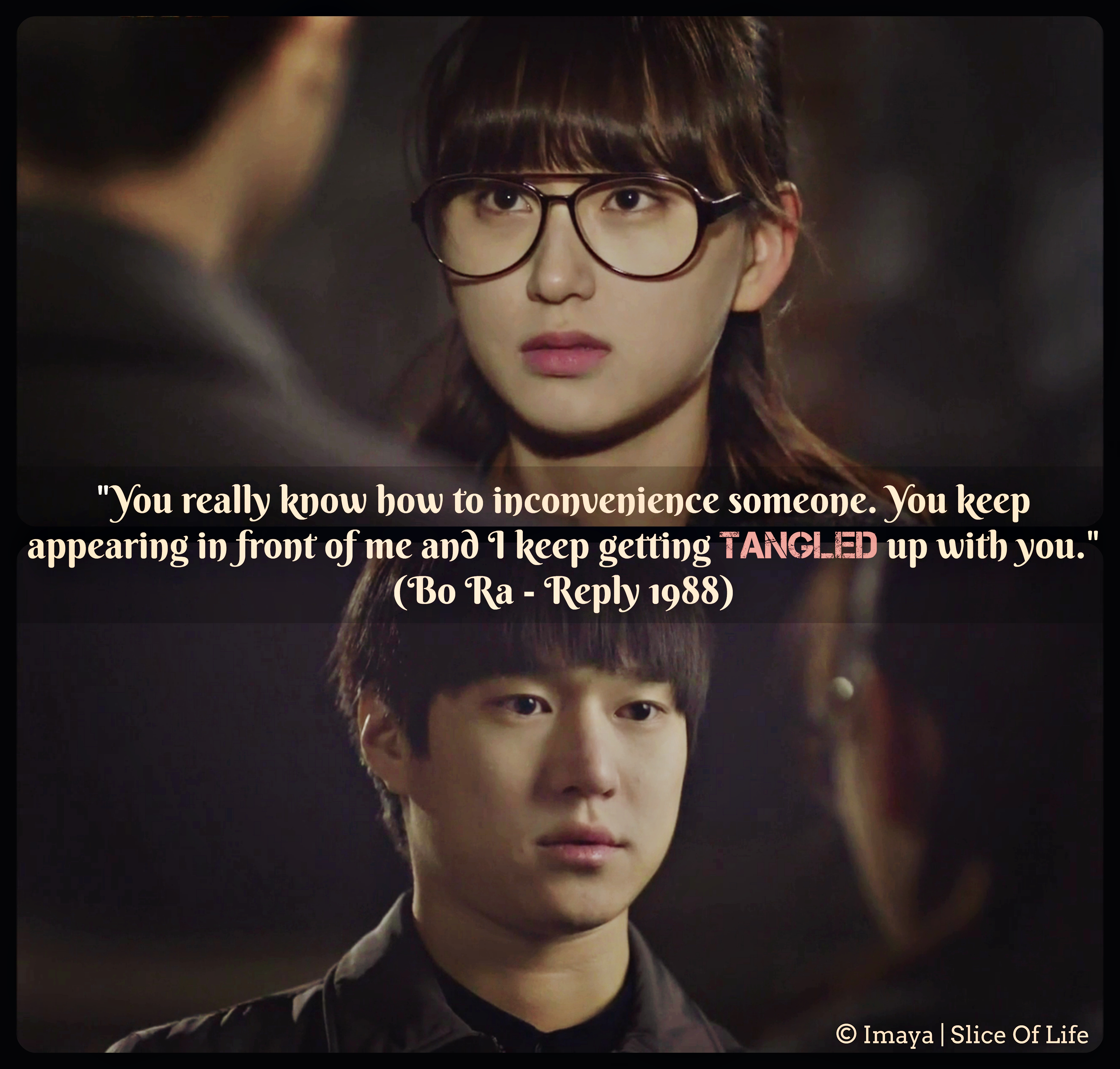 Reply 1988 Quotes Answer Me 1988 Quotes Slice Of Life