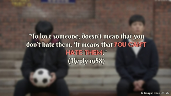 reply 1988 quotes