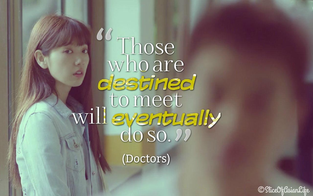 Doctors Crush Quote Doctors Kdrama Quote Slice Of Life