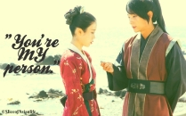 scarlet-heart-quotes