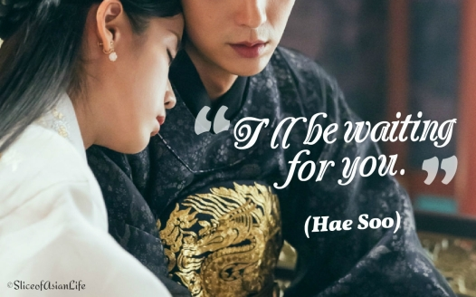 scarlet-heart-ryeo-quote