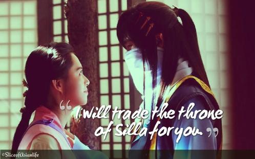 hwarang-quote