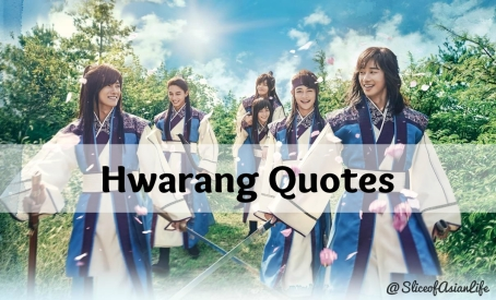 hwarang-quotes