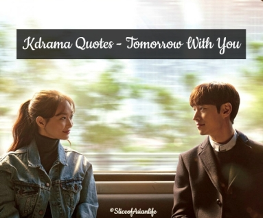 tomorrow-with-you-quote-poster