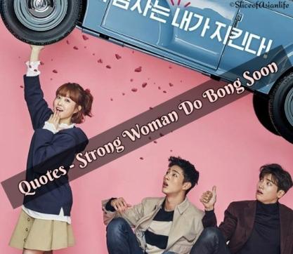 Strong-Woman-Do-Bong-Soon-quotes
