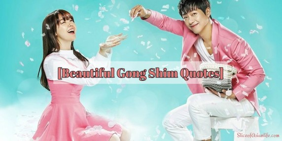 beautiful-gong-shim-quotes