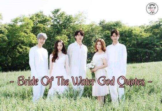 Bride-of-the-water-god-quote